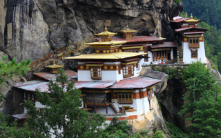 Nepal and Bhutan Multi Country Tours