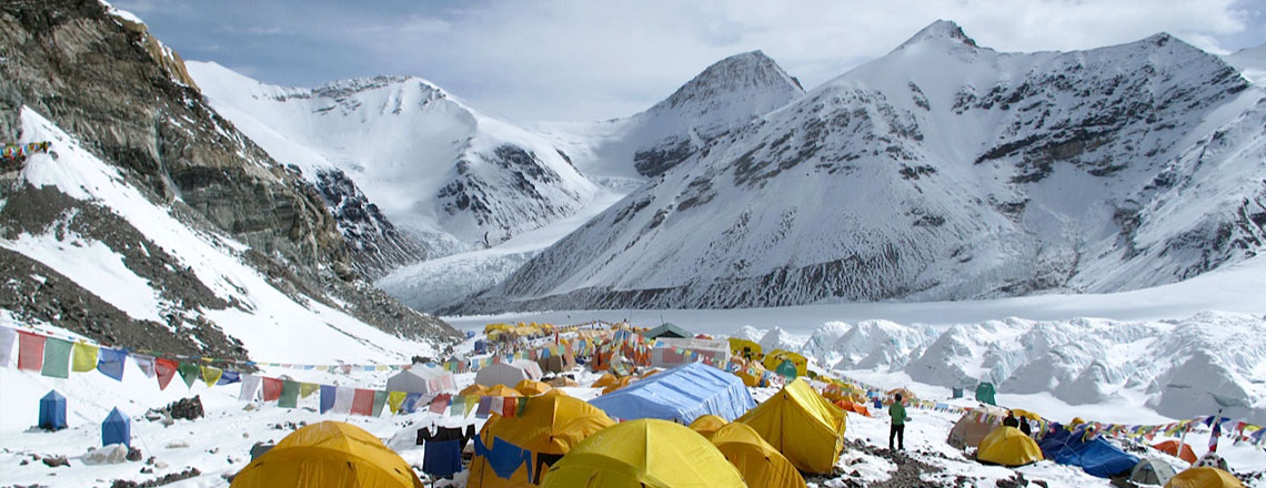 Nepal and Tibet with Everest Base Camp
