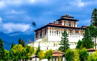 Bhutan Tour Packages | Did You Know?